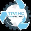 ТрансТехРесурс_logo